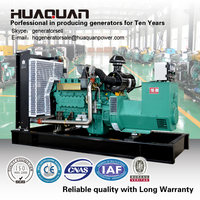 hot sale power generator 75 kva to 2000kva