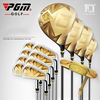 Good selling PGM Men's hybrid unique chian golf clubs