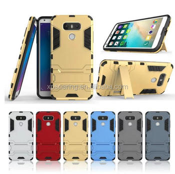 Kickstand shockproof case skin cover for LG G6