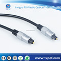 Optical fiber Plastic Optical Cable , Digital optic toslink cable