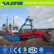 Small sand dredger ships for sale