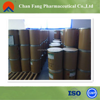 Chanfang sophora japonica extract rutin powder for pharmacy