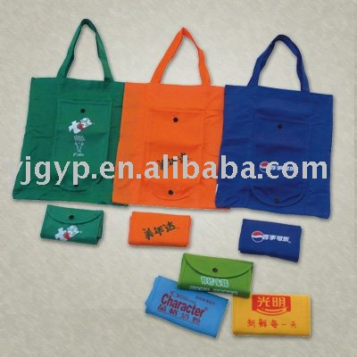 2014 New high quality custom-made non woven foldable shopping bag