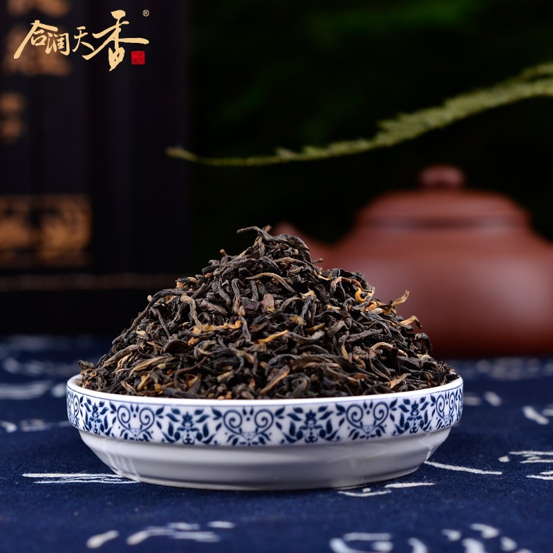 yunnan beauty detox black <strong>tea</strong> red <strong>tea</strong>