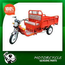 Good quality electric tricycle from china