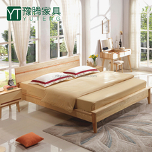 Korean style 1.8M solid wood double bed living room bed furniture simple modern 1.5M of ash raw wood