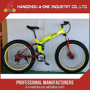 Hangzhou camouflage mountain Fat tire bike bicycle