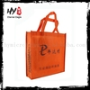 Superfine foldable shopping bags zipper, pp nonwoven zipper shopping bag, nonwoven zippered folding bag