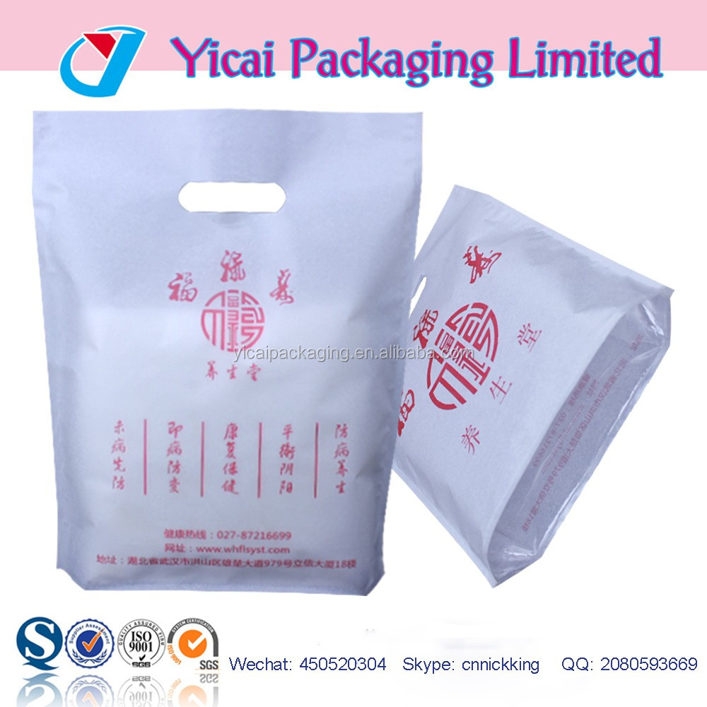 customized printed laminating pet/yunlong paper/pe doypack pouch