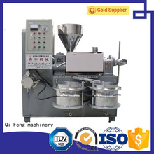 small and hot coconut oil press machine