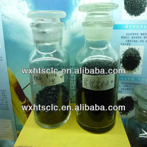 nut/coconut shell activated carbon for water treatment/competitive price