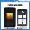 Good Working LCD Touch Screen Display Replacement For LG G Pad 8.3 V480
