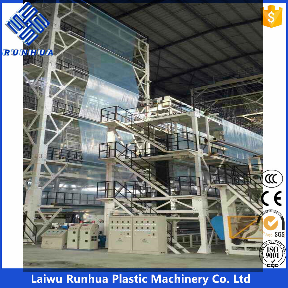 ABC 3 layers coextrusion agricultural pe film extruder machine