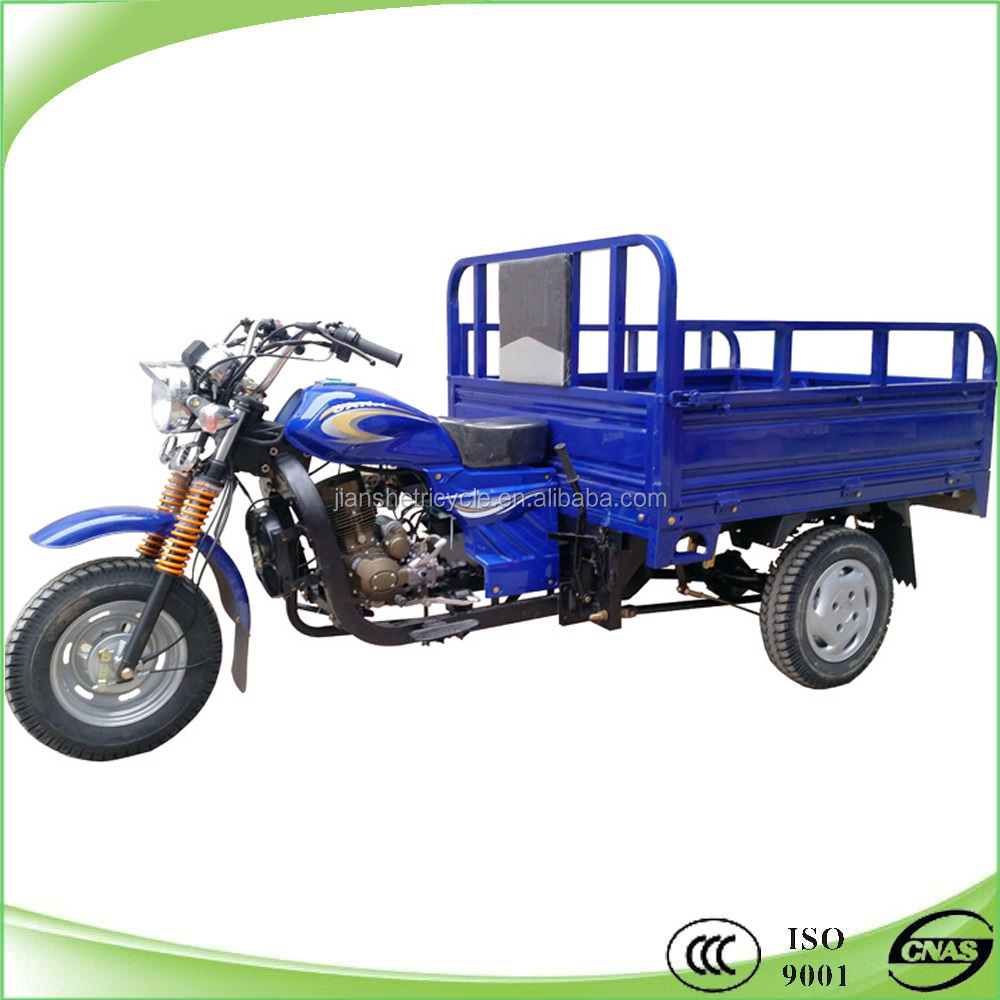 high quality 200cc 3 wheel motor tricycle vehicle for cargo