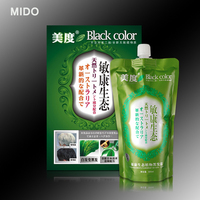 Chinese medicine essence, fast and violet black hair color cream for make hair black