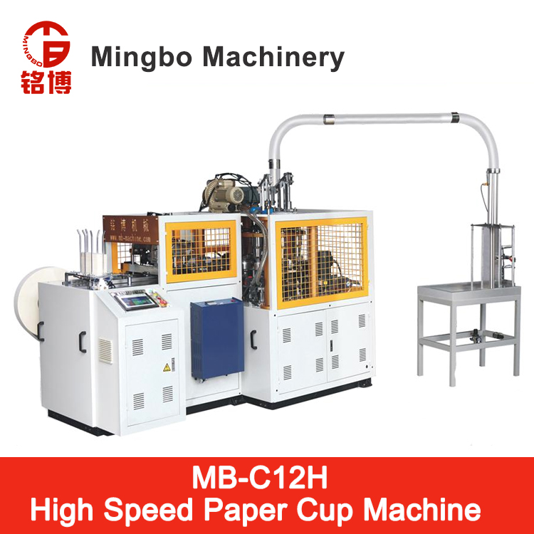 Hot selling ripple double wall paper cup machine in inida(ZKT-09)
