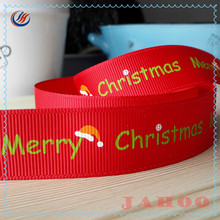 Cheap High Quality Christmas Celebrate It Polyester Grosgrain Ribbon