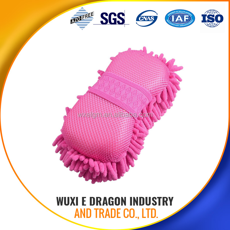 car wash sponge China supplier where to buy microfiber cloth azo free