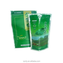 Wholesale Stand Up Zipper Aluminum Foil Green Coffee Tea Packaging Bags