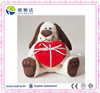 2016 Best Girl Gift Plush Big Feet Cute Dog Toy with Red Heart Box
