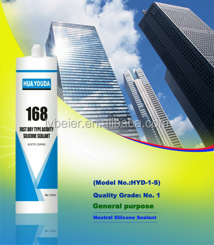 2015 New R&D weather resistance high temp silicone sealant