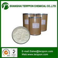 High Quality GLYCERYL MONOLAURATE(GML);CAS:27215-38-9;Best Price from China,Factory Hot sale Fast Delivery!!!