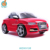 Licensed Audi S5 ride on toy car with light and music WDXH108