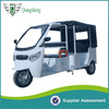 Fashion pakistan 1000w to 2000w motor electric trike for passenger
