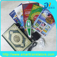 2013 holy al-sudais LCD quran reading pen with tajweed,word by word Quran trans and indonesia translation