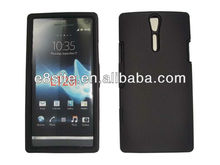 For Sony Xperia S LT26i Combo Cell Phone Case