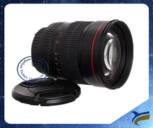 85mm f/1.4 Portrait Lens For Nikon D800 D700 D7100 D5100 D3000 D3100 D3200 D7000 D5000 ""