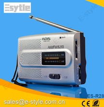 Pocket Size Cheap Portable AM/FM Radio with Built-in Speaker, Earphone Jack, LED Tuning Indicator & Carry Strap