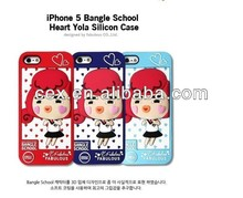 For iPhone5 Bangle School Heart Yola Silicon Protective Fitted 3D Case by Fabulous