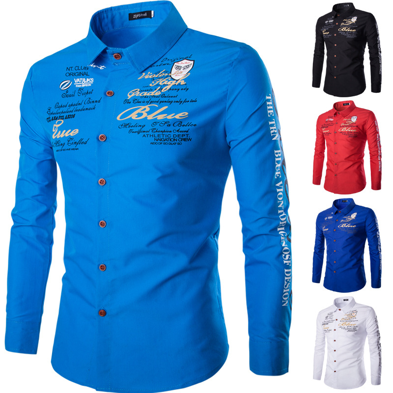 Amazoncom High Collar Shirts
