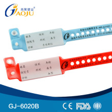 GJ-6020B Medical Grand Pvc ISO CE FDA Neonate Wrist Band
