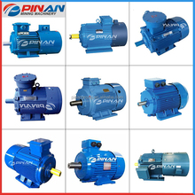 New Wholesale hot sale promotion large assortment electrical motor