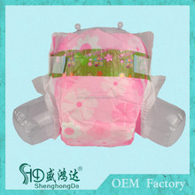 ultra soft baby diaper plastic pants wholesale,babi diaper plastic pants in competitive price