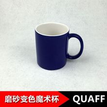 Latest Arrival trendy style stock cheap ceramic mug 2016
