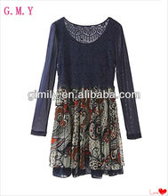 2014 new pakistani frock design dress lace dress