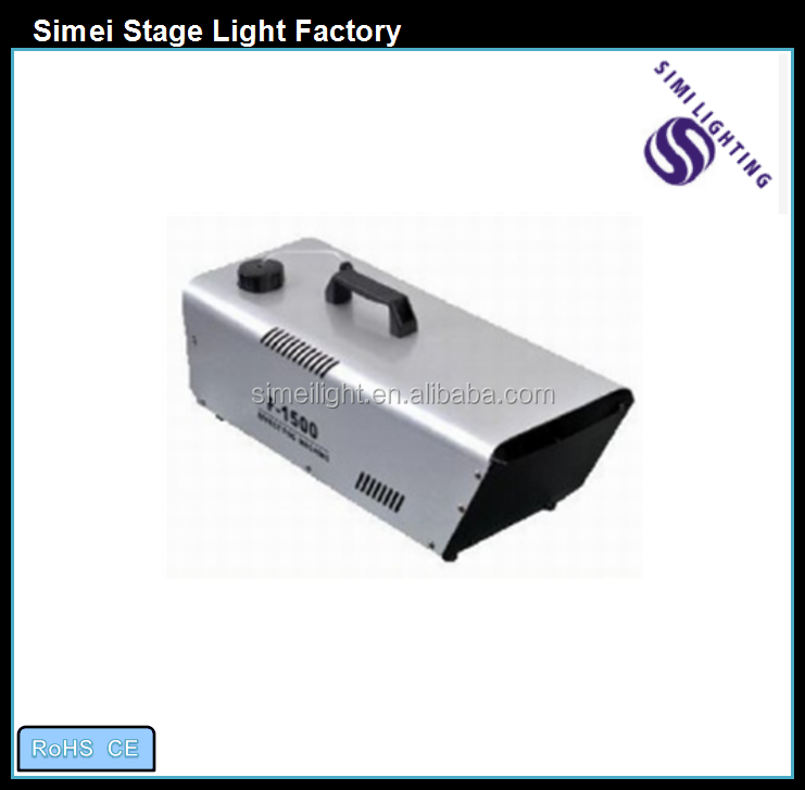 2016 good quality 1500W DJ Smoke/Fog Machine DMX stage/disco/party/wedding dj club stage effect equipment with remote controller