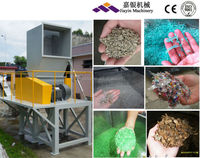 Strong Used Plastic Cup Crusher Machine/ Plastic Band Crusher/ Glass Crusher