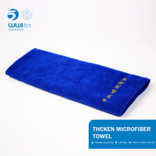 Microfiber easy wash and quick dry car cleaning towel
