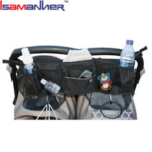 100% polyester double stroller organizer, traveling hanging baby twin stroller organizer
