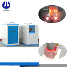 Quality-Assured medium frequency heat treatment furnace