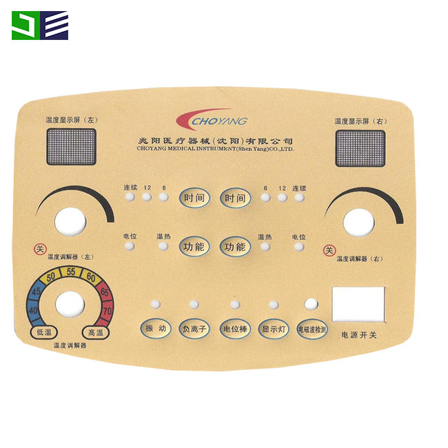 Medical equipment embossing keys graphic overlay membrane switch
