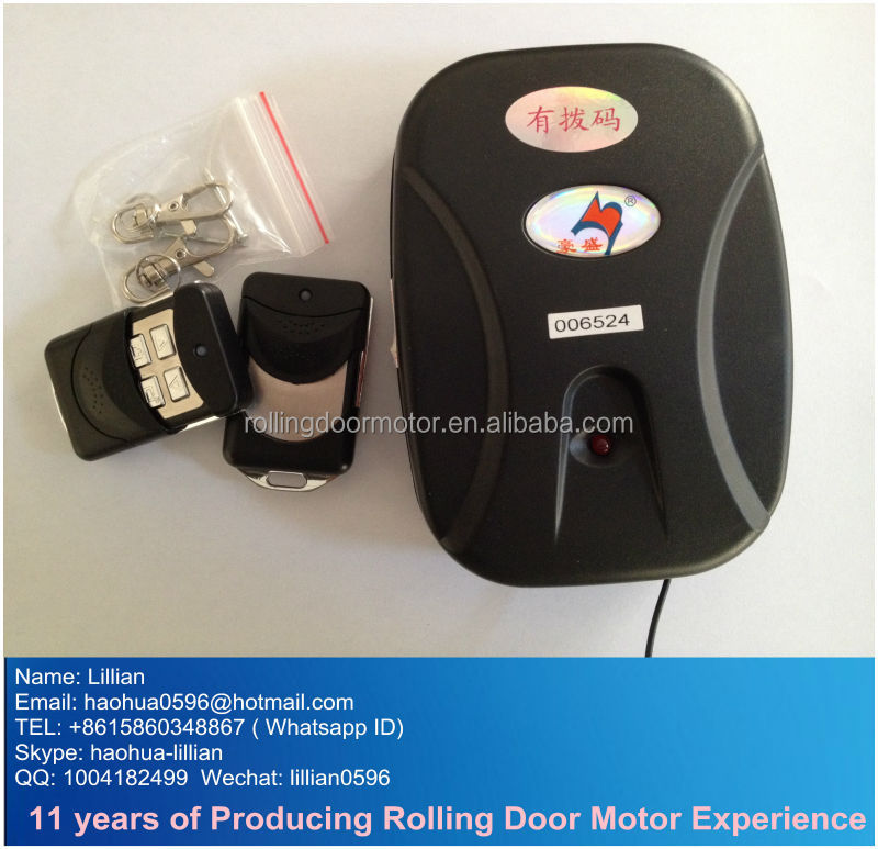 wireless remote for motor electric
