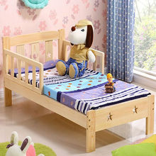 Pine Wood Toddler Baby Bed With Guard Bar & Drawers