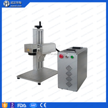 10w 20W Raycus Laser Source Portable Fiber Laser Marking Machine for cellphone case/keyboard/pcb/pvc