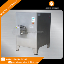 High Efficiency Chinese Factory Supply Used Commercial Meat Grinders for Sale PH: 008613028676303