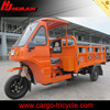 2015 New 3 Wheel Motorcycle with Driver Cabin /cargo motocycle 3 wheeler